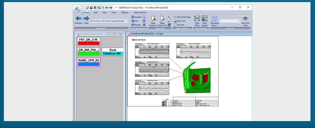 产品QDM Analyst-1.png