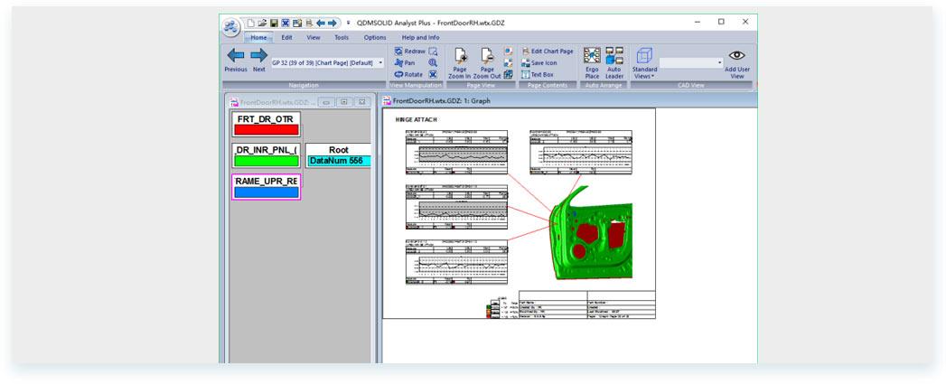 產品QDM-Analyst-1.jpg