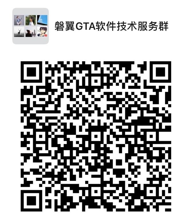 微信圖片_20200509110106.jpg